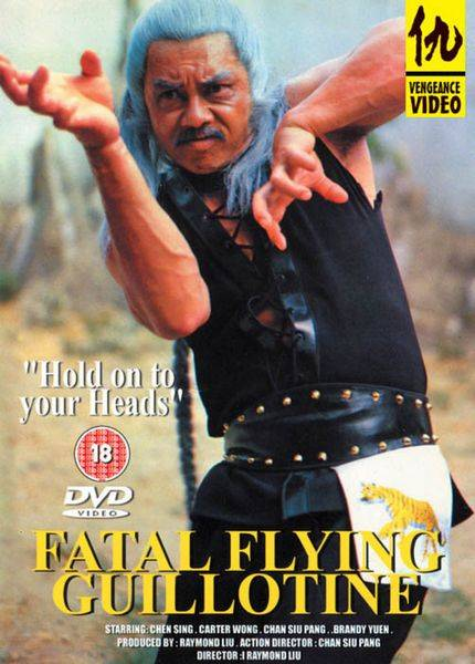 The Fatal Flying Guillotine / Yin yang xie di zi (1977)
