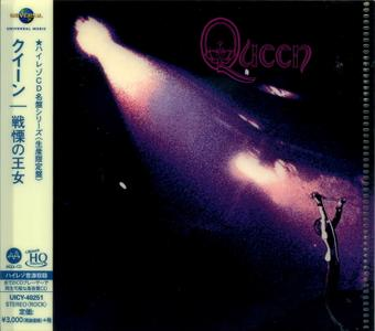 Queen - Queen (1973) {2018, MQA-CD x UHQCD, Remastered, Japan}