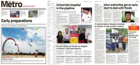 The Star Malaysia - Metro South & East – 24 September 2018