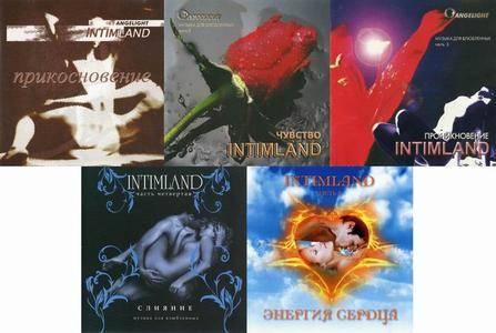 Angelight - 5 Albums (Intimland series) (2001-2010)