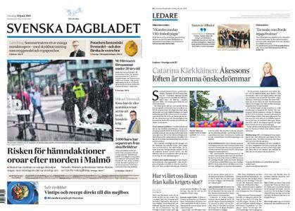 Svenska Dagbladet – 20 juni 2018