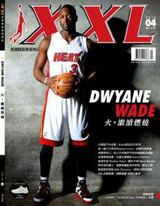 XXL美國職籃聯盟雜誌 - 四月 2016