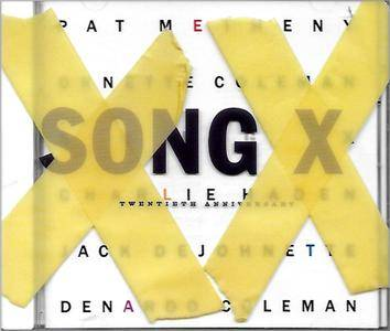 Pat Metheny / Ornette Coleman - Song X (1986) Twentieth Anniversary, Expanded Remastered Edition 2005 [Re-Up]