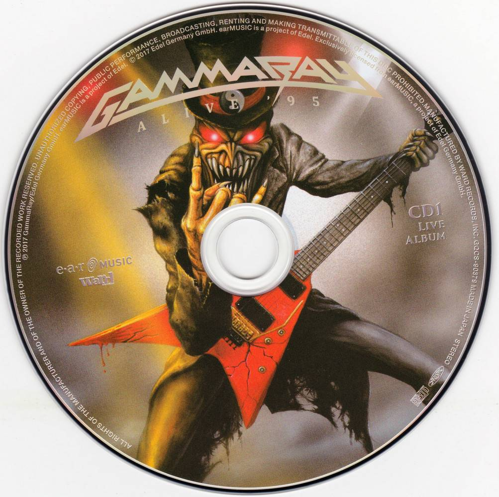Alive '95 (1996) [Japanese Anniversary Ed
