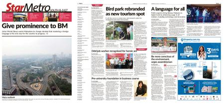 The Star Malaysia - Metro South & East – 18 September 2019