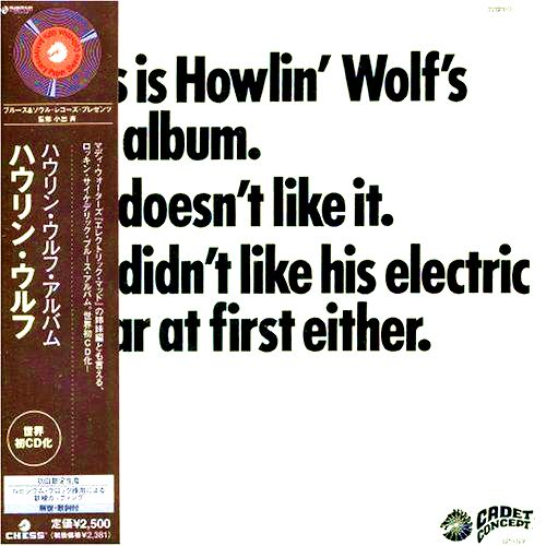 Howlin' Wolf - Howlin'  - 1969 (2007)