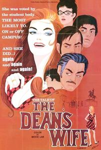 The Tale of the Dean's Wife (1970)