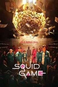 Squid Game S01E01