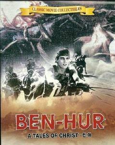 Ben-Hur: A Tale of the Christ (1925)