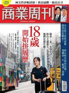 Business Weekly 商業周刊 - 11 九月 2017