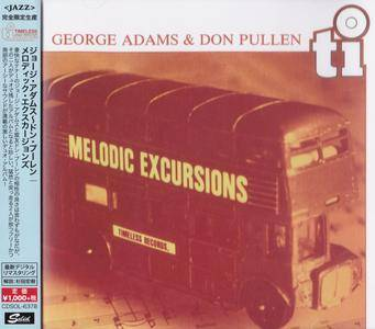 George Adams & Don Pullen - Melodic Excursions (1982) {2015 Japan Timeless Jazz Master Collection Complete Series}