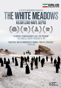 The White Meadows (2009) Keshtzar haye sepid