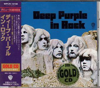 Deep Purple - In Rock (1970) [30th Anniversary, WPCR-10190, Japan]