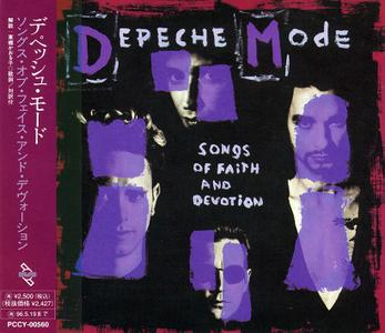 Depeche Mode - Songs Of Faith And Devotion (1993) Japanese Press [Re-Up]