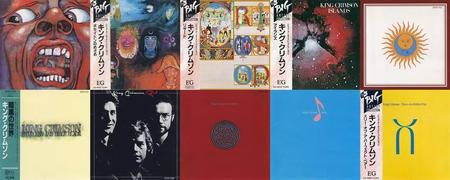 King Crimson - 10 Studio Albums (1969-1984) [Japanese Editions, Non-remastered]