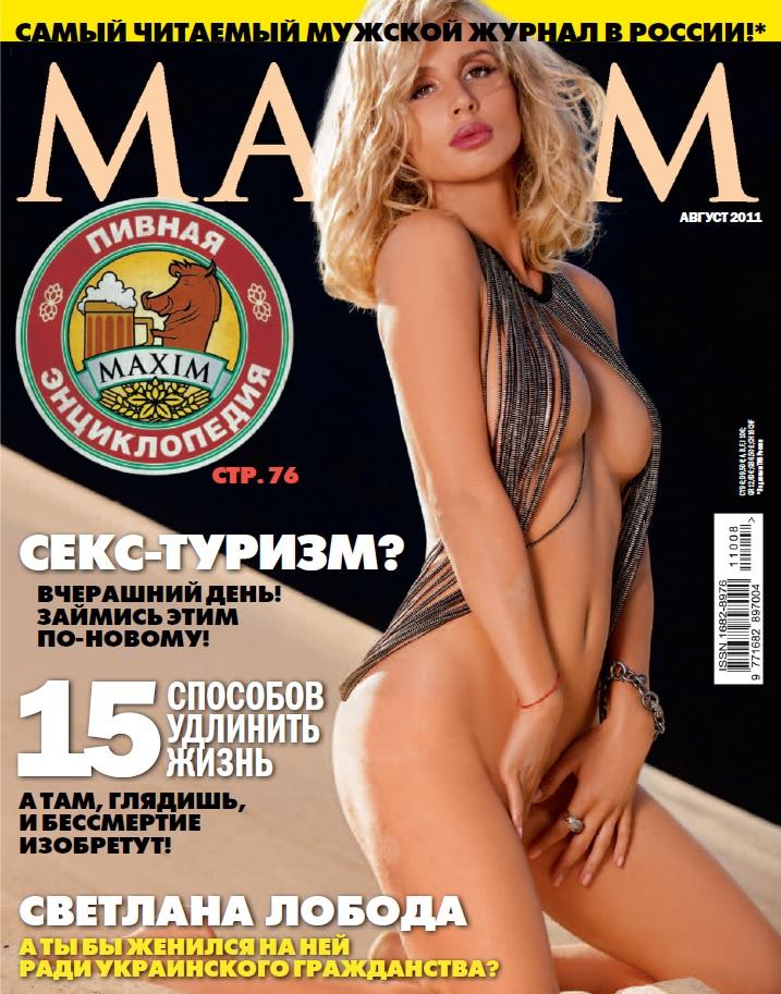 Maxim women porno girl