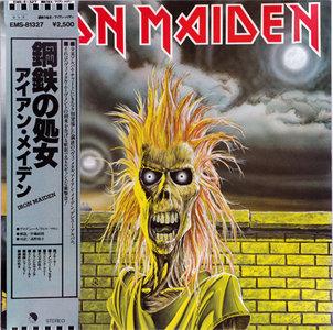 Iron Maiden - Iron Maiden (Toshiba EMI Ltd EMS-81327) (JP 1980) (Vinyl 24-96 & 16-44.1)