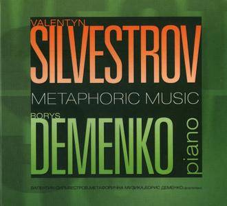 Borys Demenko - Valentin Silvestrov: Metaphoric Music (Метафорична Музика) (2012)