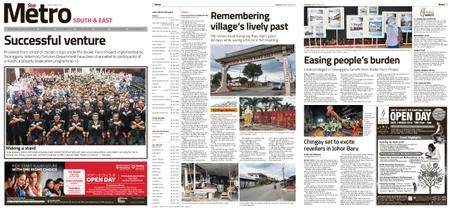 The Star Malaysia - Metro South & East – 02 March 2018