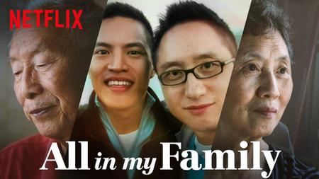 All In My Family (2019)
