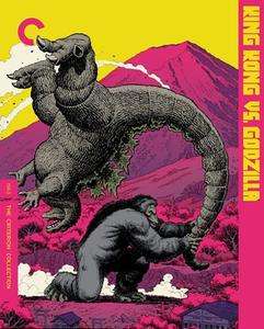 King Kong vs. Godzilla (1962) [Criterion]