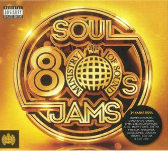 Various Artists - Ministry Of Sound: 80s Soul Jams [3CD] (2018)