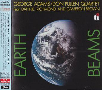 George Adams & Don Pullen Quartet - Earth Beams (1980) {2015 Japan Timeless Jazz Master Collection Complete Series}