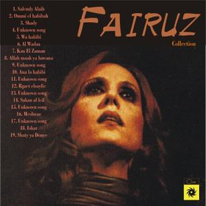 FAIRUZ - compilation