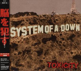 System Of A Down - 5 Studio Albums + EP (1998-2006)