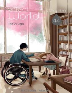 Perfect World - Tome 44 2019