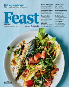 The Guardian Feast – 14 August 2021