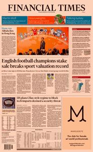 Financial Times Europe – 27 November 2019