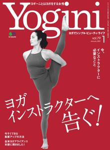 Yogini ヨギーニ - 11月 2020