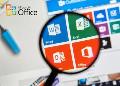 Microsoft Office 2019 Professional Plus version 1811 Build 11029.20108