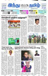 The Hindu Tamil - செப்டம்பர் 03, 2018