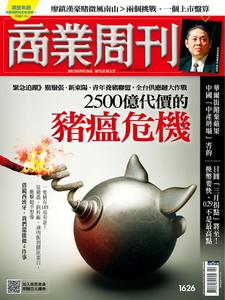 Business Weekly 商業周刊 - 14 一月 2019