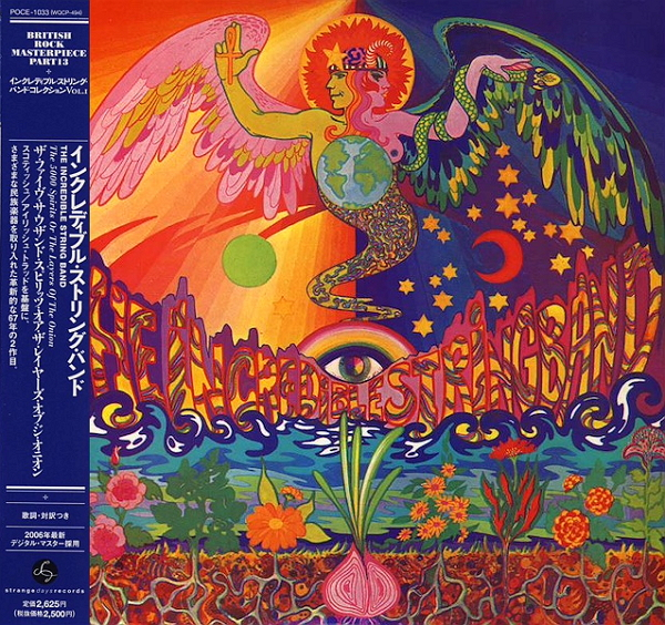 The Incredible String Band - The 5000 Spirits or The Layers Of The Onion (1967) [2006 Japan (mini LP) CD]