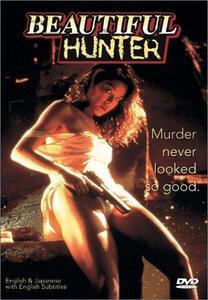XX: Beautiful Hunter (1994)