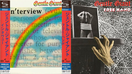 Gentle Giant - 2x Japanese Remastered albums (1975-1976) [SHM-CD + DVD Audio-Video '2012] RE-UP