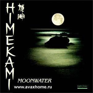 Himekami-Moonwater