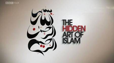 BBC - The Hidden Art of Islam (2012)