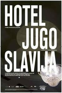 Hotel Jugoslavija (2017)
