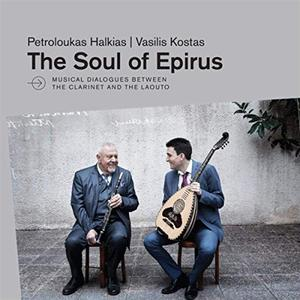 Petroloukas Halkias & Vasilis Kostas - The Soul of Epirus (2019)