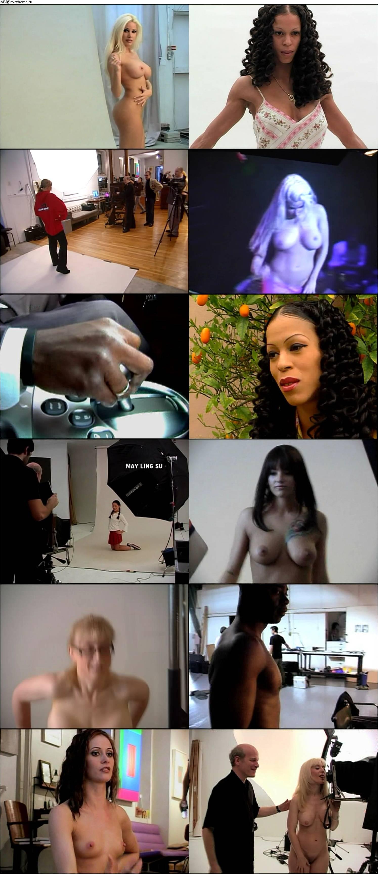 Thinking XXX (2004)