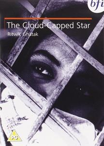 The Cloud-Capped Star (1960) Meghe Dhaka Tara