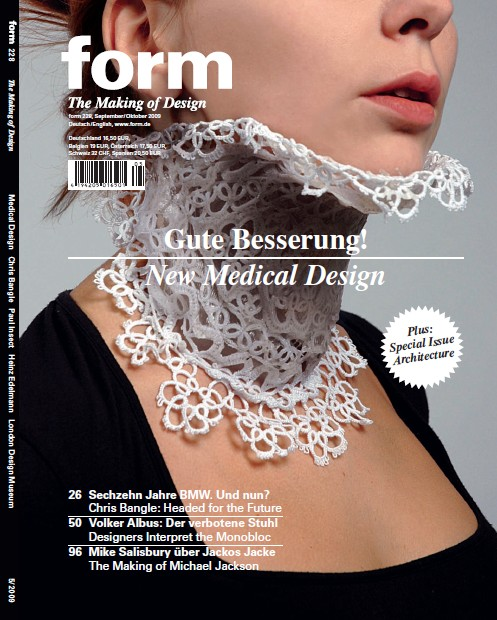 form the making of design issue 228