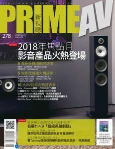 Prime AV 新視聽 - 六月 2018
