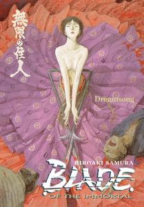 Blade of the Immortal v03-Dreamsong 1999 Digital danke