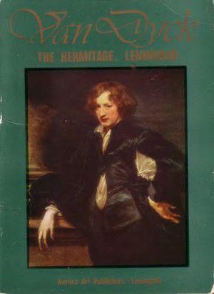 Van Dyck. The Hermitage. Leningrad / Ван Дейк. Эрмитаж. Ленинград