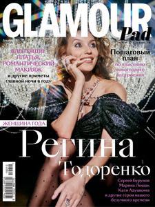 Glamour Russia - Декабрь 2019